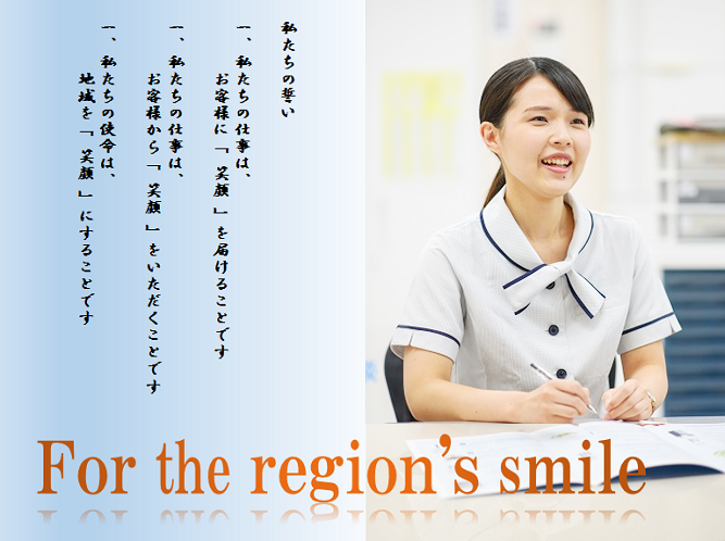 For the region's smile